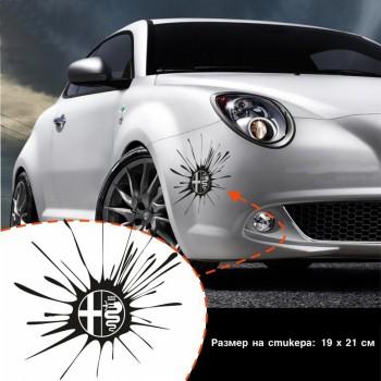 Стикер с петно за Alfa Romeo