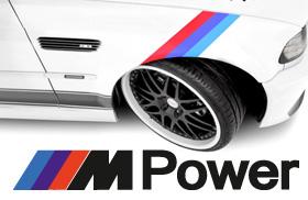 фолио за BMW