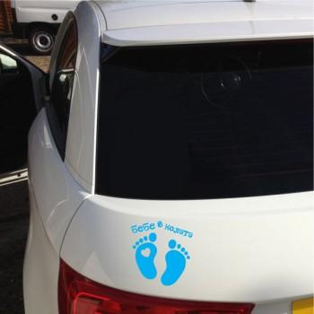 Бебе в колата - стъпки