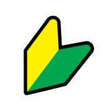 Wakaba Leaf