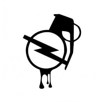 Лепенка за Opel