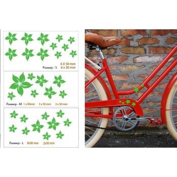 Лепенки с цветя за велосипед