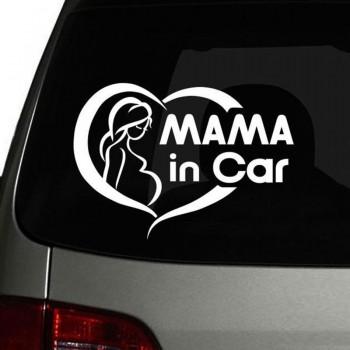 Мама в колата